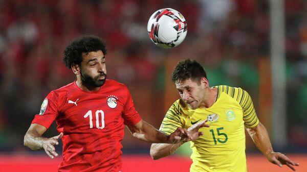 Матч Кубка Африки Египет - ЮАР