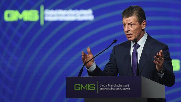 Заместитель председателя правительства РФ Дмитрий Козак выступает на Глобальном саммите по производству и индустриализации GMIS в Екатеринбурге. 9 июля 2019