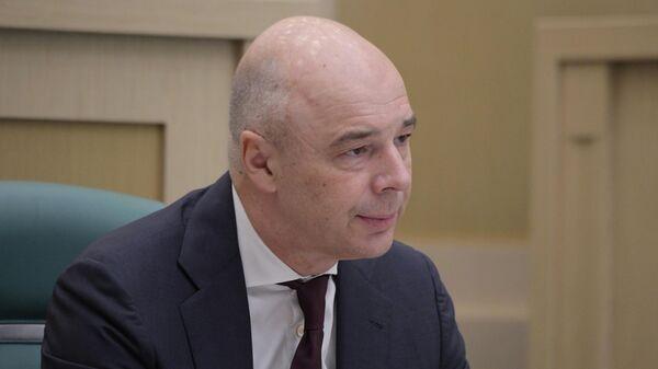 Первый вице-премьер России, министр финансов Антон Силуанов