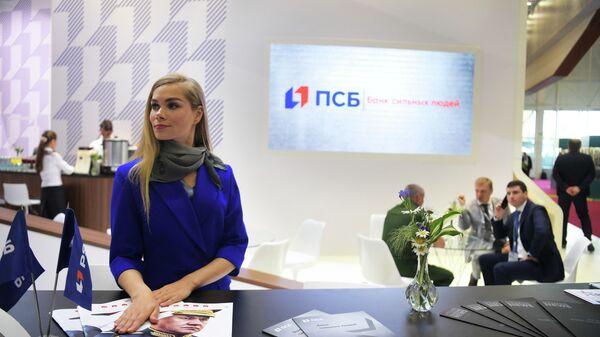ПСБ, как опорный банк для оборонно-промышленного комплекса России, принял участие в Международном военно-техническом форуме Армия-2019. Стенд банка на форуме