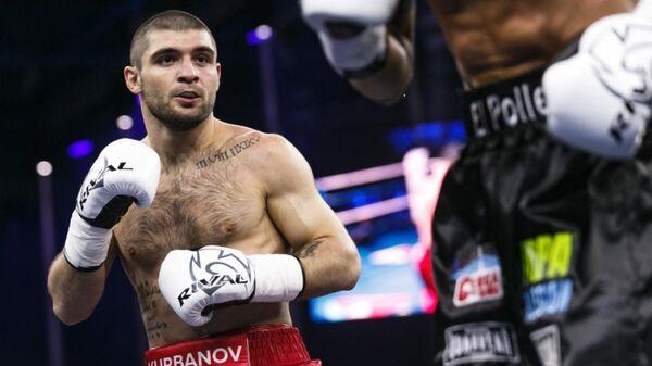 Российский боксер Магомед Курбанов