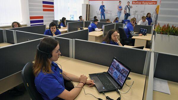 Наблюдатели в ситуационном центре для мониторинга проведения ЕГЭ