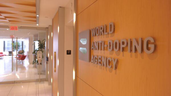 Логотип Всемирного антидопингового агентства (WADA)