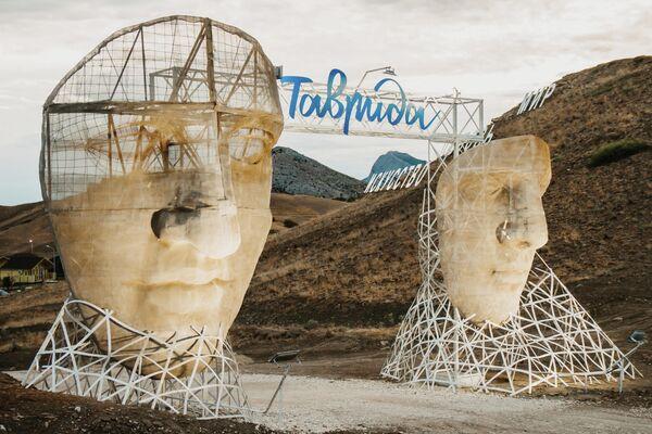Въезд на территорию Тавриды. КПП -маски