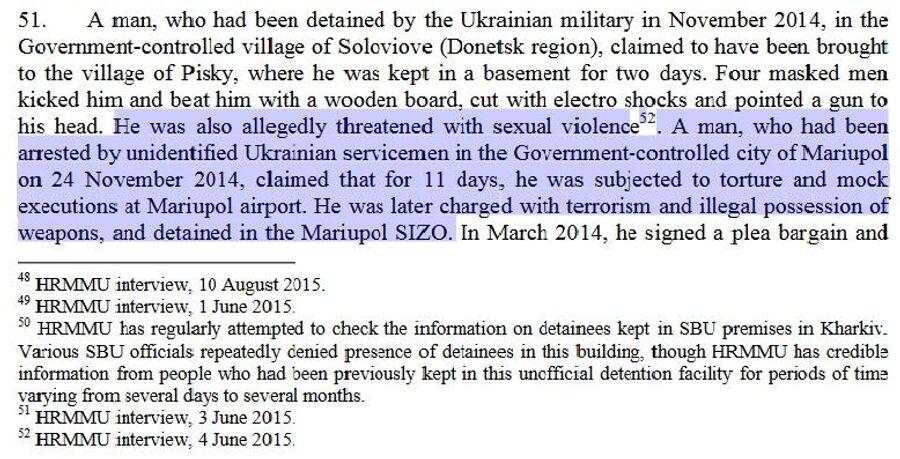 Упоминание аэропорта Мариуполя в одном из докладов Мониторинговой миссии ООН по наблюдению за соблюдением прав человека в Украине (УВКПЧ)
