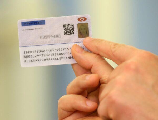 Заместитель председателя правительства РФ Максим Акимов демонстрирует образец электронного паспорта