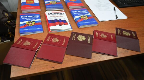 Выдача российских паспортов