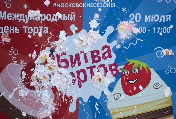 Шоу Битва тортов, приуроченное к Международному дню торта, на Пушкинской набережной в ЦПКИО им. М. Горького