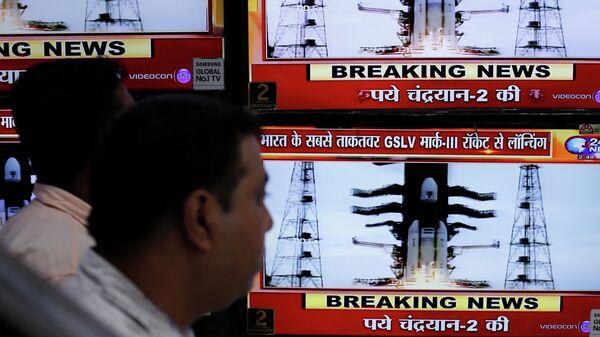 Прямая трансляция запуска второй лунной миссии Индии Чандраян-2. 22 июля 2019
