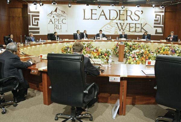 Президент РФ принял участие в работе саммита АТЭС