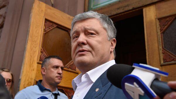 Экс-президент Украины Петр Порошенко у здания Государственного бюро расследований Украины
