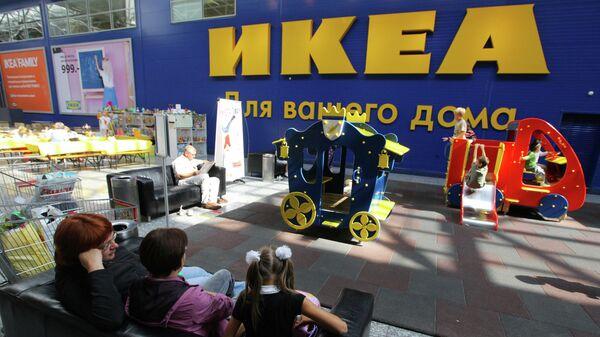 В магазине ИКЕА Белая Дача