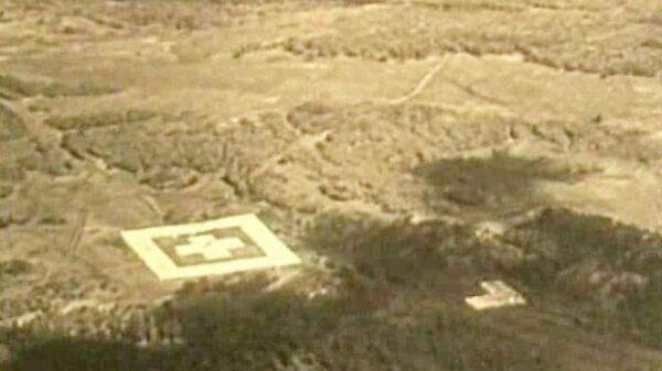 Отметка сброса атомной бомбы