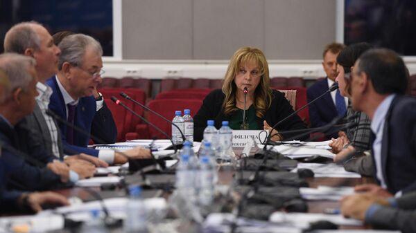 Элла Памфилова на заседании ЦИК по рассмотрению жалоб от незарегистрированных кандидатов на муниципальных выборах