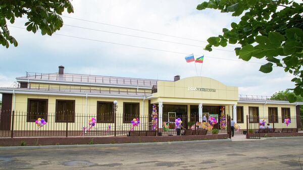 В селе Важное Карачаево-Черкесии открылся новый дом культуры