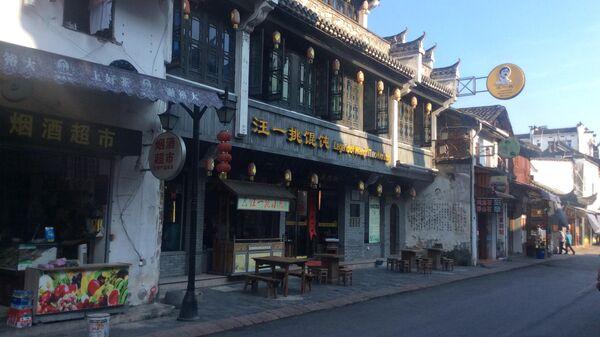 Традиционная архитектура города Хуаншань