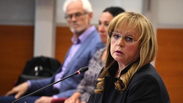 Памфилова рассказала о планирующихся в 2020 году выборах глав регионов