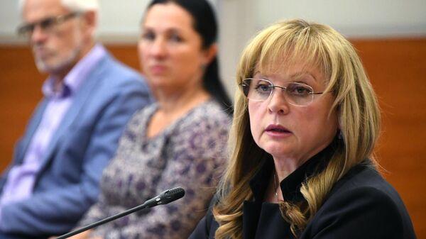 Элла Памфилова на заседании рабочей группы ЦИК РФ по предварительному рассмотрению жалоб по выборам в Московскую городскую думу