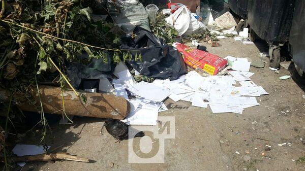 Писема и бандероли, найденные на контейнерной площадке у дома 112А по Можайскому шоссе в Одинцово
