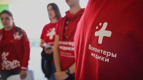 Волонтеры-медики начали сотрудничество с Федерацией воздушной атлетики РФ