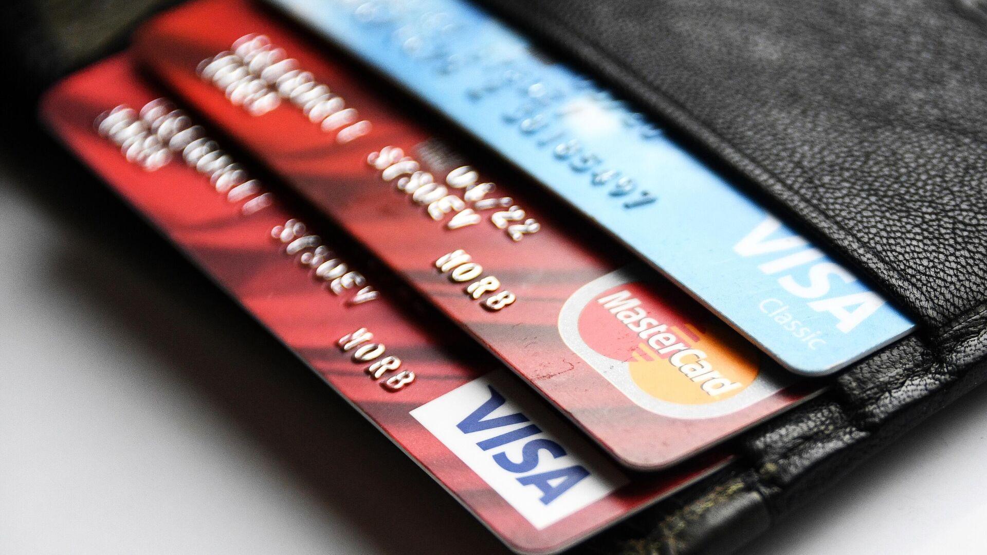 Банковские карты международных платежных систем VISA и MasterCard - РИА Новости, 1920, 06.05.2021
