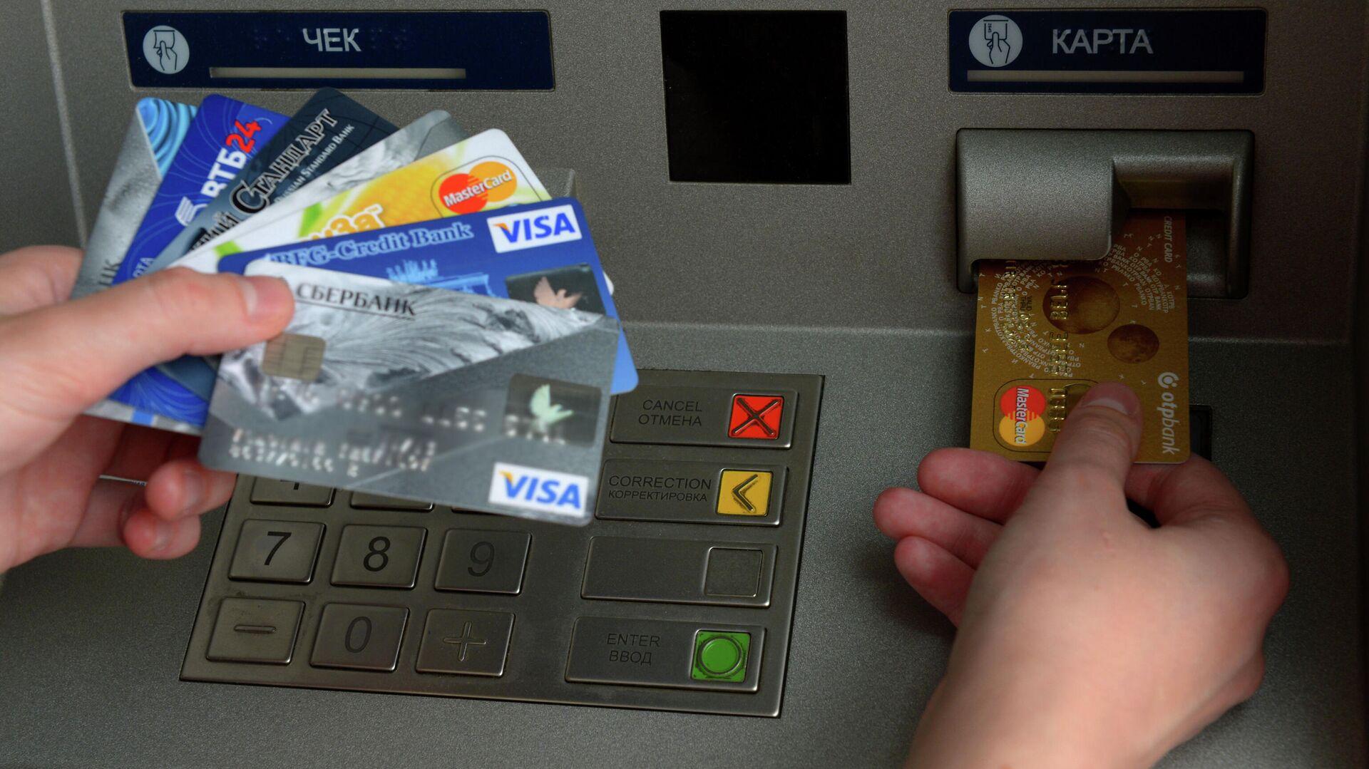 Банковские карты международных платежных систем VISA и MasterCard - РИА Новости, 1920, 05.01.2021