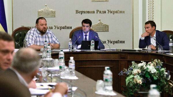 Первое заседание Подготовительной депутатской группы из числа новоизбранных народных депутатов Украины в Киеве