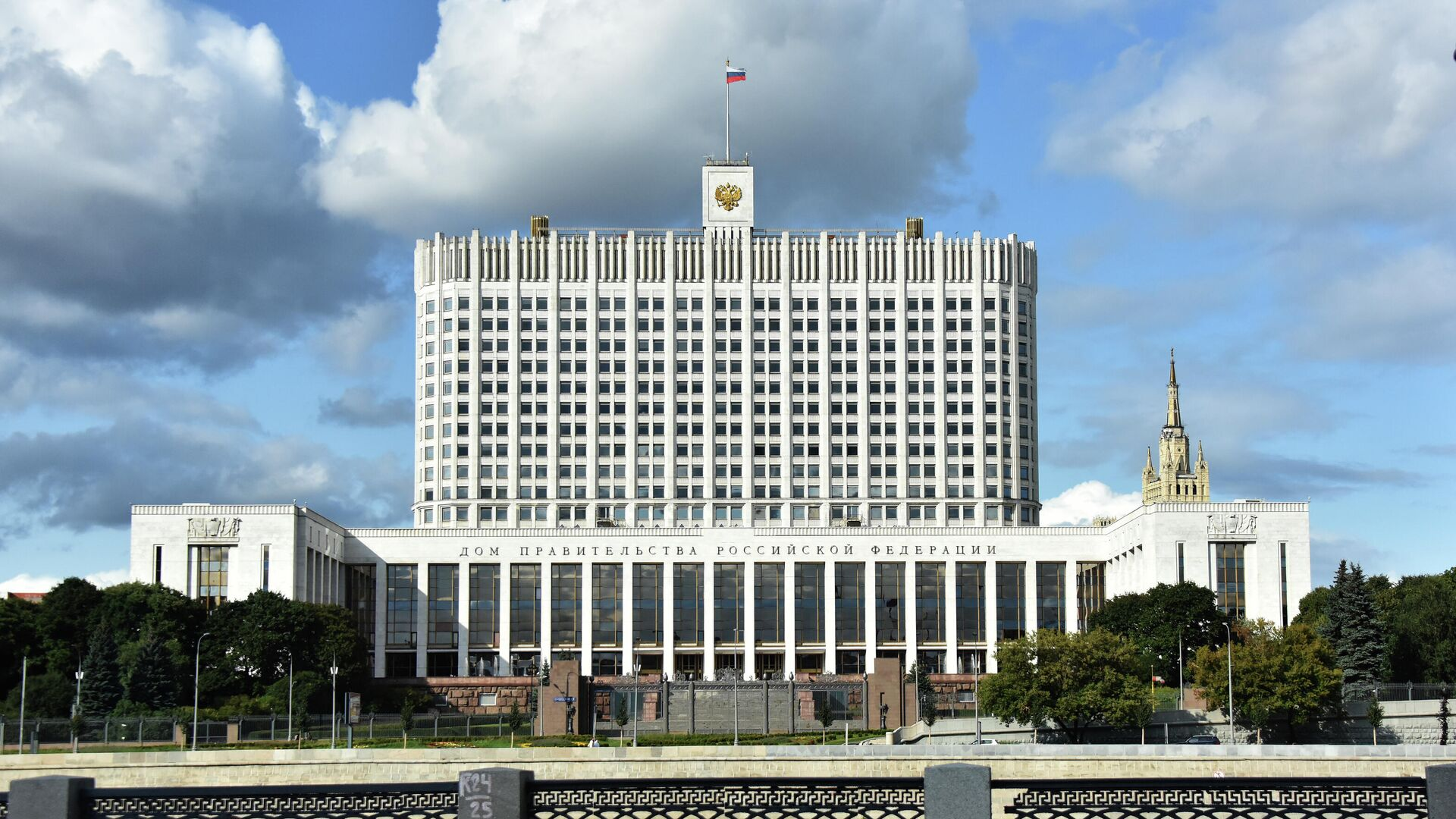 Дом правительства РФ - РИА Новости, 1920, 18.09.2020