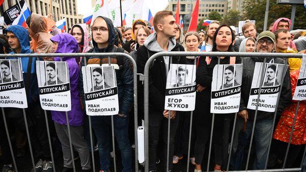 Участники митинга в поддержку незарегистрированных кандидатов в Мосгордуму на проспекте Академика Сахарова в Москве.