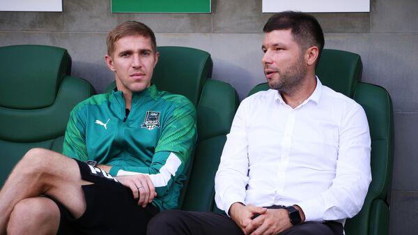 Старший тренер ФК Краснодар Мурад Мусаев (справа) и игрок ФК Краснодар Юрий Газинский