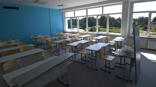 Школьный кабинет