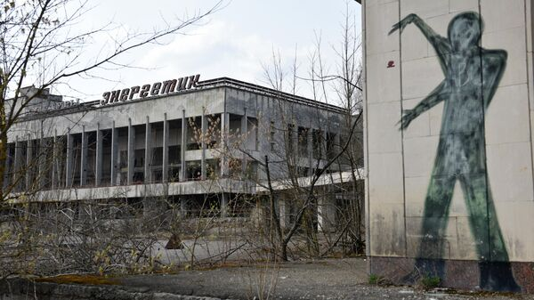 Территория зоны отчуждения Чернобыльской АЭС