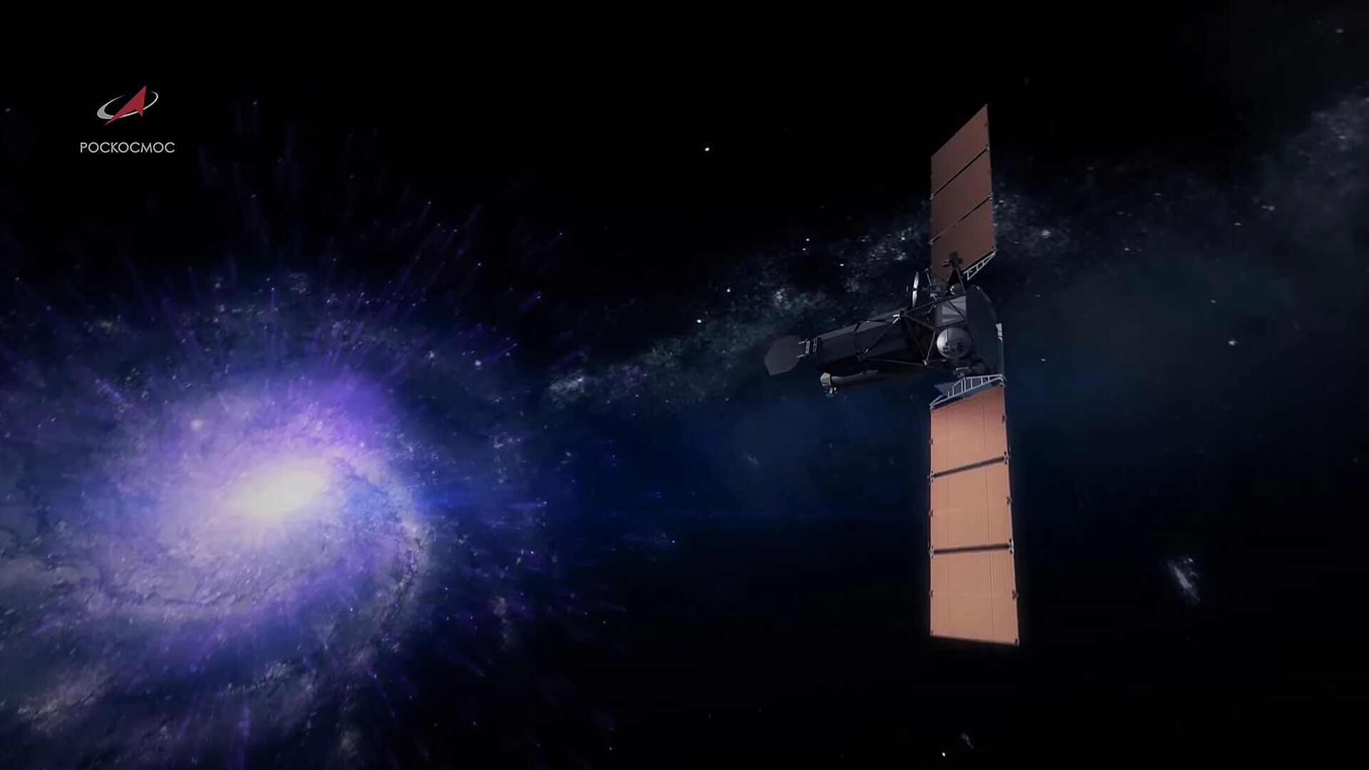 """""""Спектр-РГ"""" нашел новое сверхскопление галактик"""