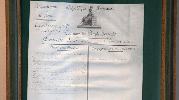 Грамота-патент о присвоении очередного звания лейтенанту французской армии на выставке Наполеон. Жизнь и судьба