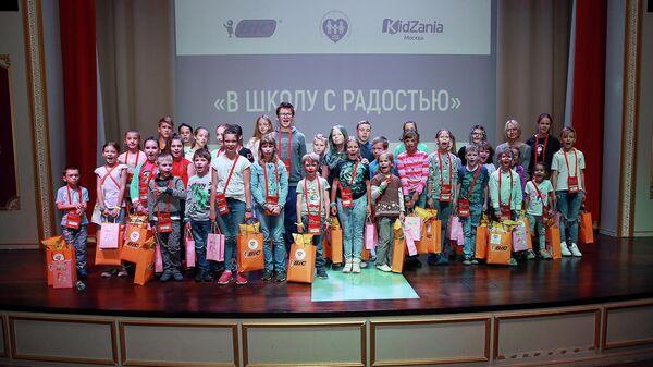 В Москве прошла благотворительная акция В школу с радостью!