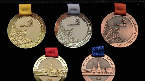 Презентация медалей чемпионата WorldSkills Kazan 2019 в Казани