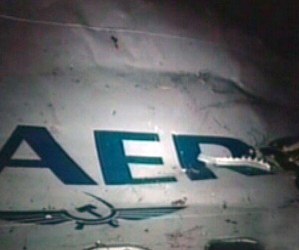 В Чикаго начался суд по авиакатастрофе, произошедшей в Перми