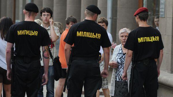 Сотрудники милиции в Минске