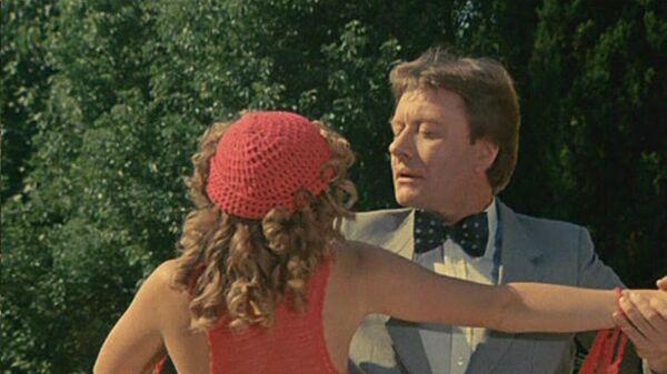 Кадр из фильма Будьте моим мужем