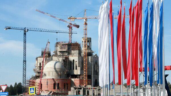 Строительные работы по возведению Главного храма Вооруженных сил Российской Федерации во имя Воскресения Христова на территории Парка Патриот