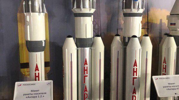 Макет ракеты-носителя Ангара-1.2