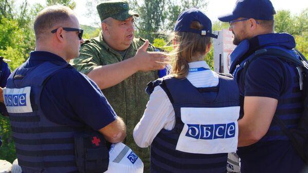 Представители МЧС Украины и ОБСЕ