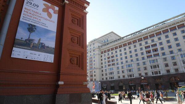 Конкурс имени Андрея Стенина готов объявить победителей 2019 года