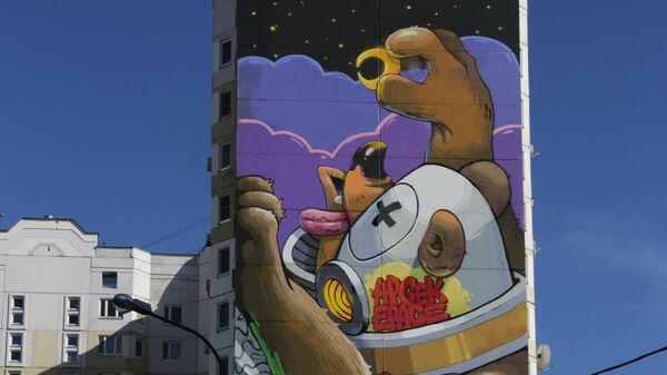 Стрит-арт фестиваль URBAN MORPHOGENESI. Медведь. Болгарские художники Arsek & Erase