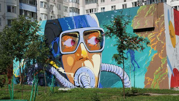 Стрит-арт фестиваль URBAN MORPHOGENESI. Аквалангист