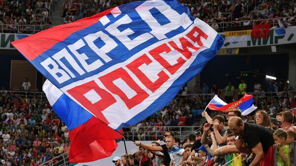 Болельщики сборной России во время отборочного матча чемпионата Европы по футболу 2020 между сборными командами России и Кипра