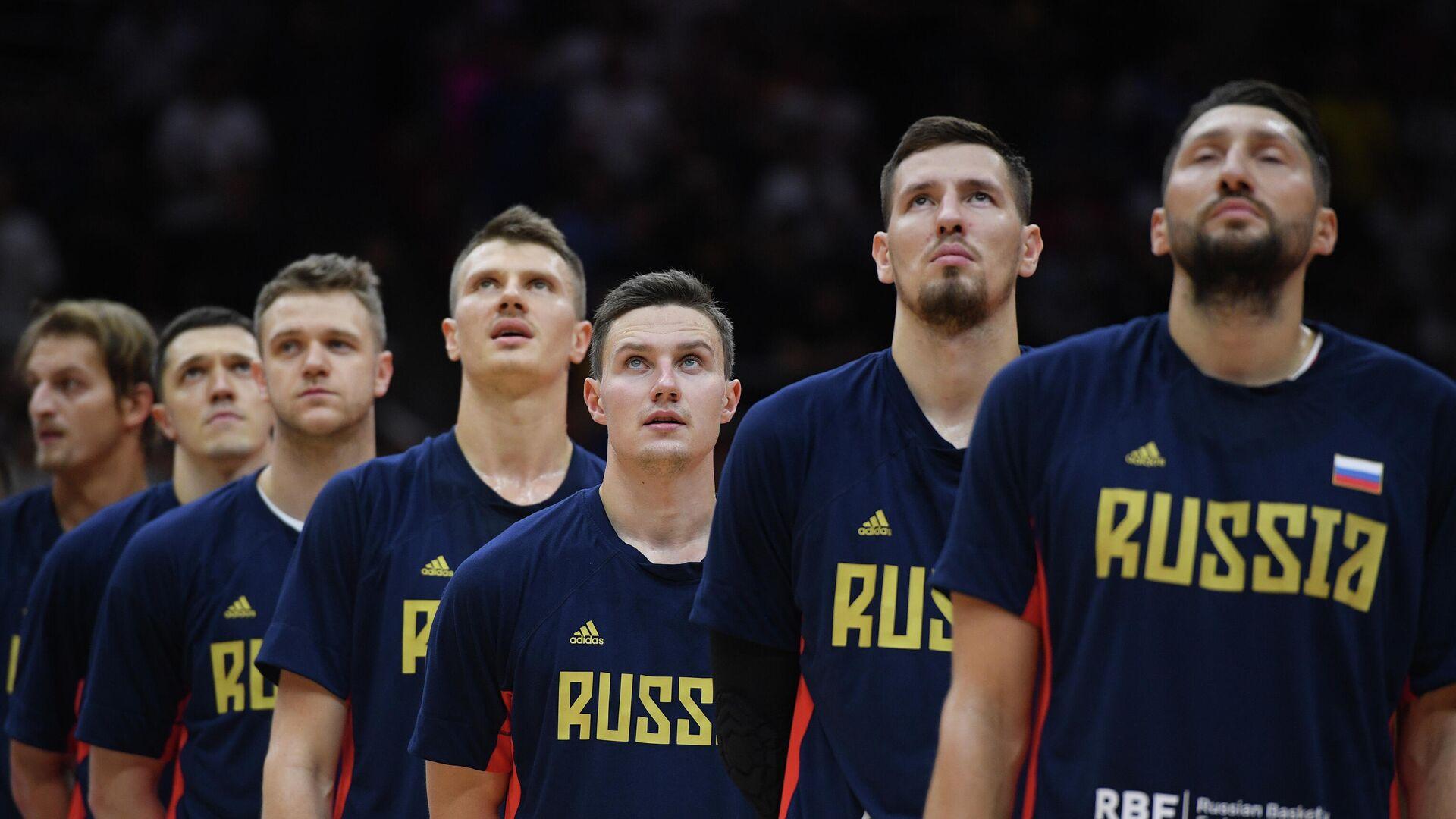 Баскетболисты сборной России - РИА Новости, 1920, 09.12.2020