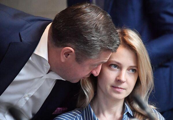 Заместитель председателя комитета Государственной Думы РФ по безопасности и противодействию коррупции Наталья Поклонская и ее супруг юрист Иван Соловьев