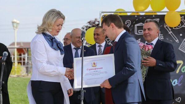 Открытие Бобровского образовательного центра Лидер имени А.В. Гордеева