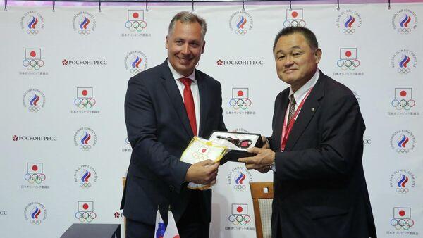 Подписание соглашения между Олимпийскими комитетами России и Японии